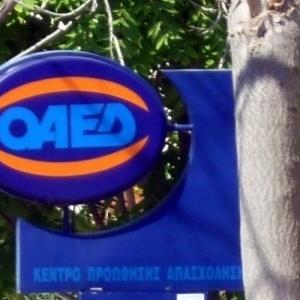 ΟΑΕΔ: Παράταση της αυτόματης ανανέωσης όλων των δελτίων ανεργίας