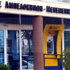 Νέες σχολικές εγκαταστάσεις στο Δήμο Αμπελοκήπων - Μενεμένης