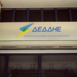 Αποκαθίστανται σταδιακά οι βλάβες ηλεκτροδότησης στην Ανατολική  Θεσσαλονίκη