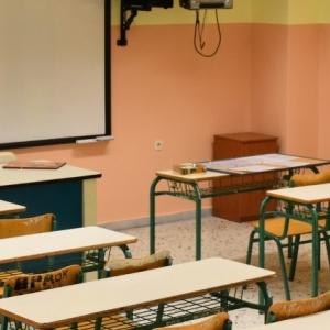 Κλειστά τα σχολεία τη Δευτέρα στη δημοτική ενότητα Χορτιάτη
