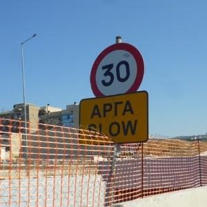 Εργασίες συντήρησης στην  επαρχιακή οδό Θεσσαλονίκης - Ν. Μηχανιώνας