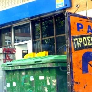 Επανέρχεται στην Αθήνα το Σύστημα Ελεγχόμενης Στάθμευσης
