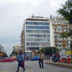 Πορεία πραγματοποιούν φοιτητές στο κέντρο της Θεσσαλονίκης