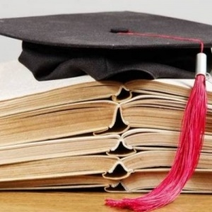 Από τις 15 Δεκεμβρίου οι αιτήσεις των φοιτητών για κατ εξαίρεση μετεγγραφή