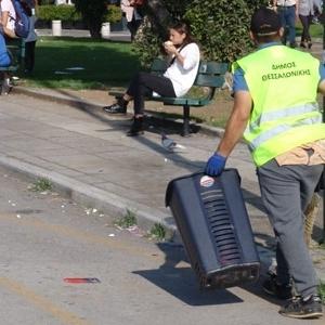 Βρήκαν και παρέδωσαν τσάντα με 1000 ευρώ