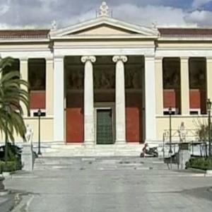 Πανεπιστήμιο Αθηνών:  Θετικά αποτελέσματα από τη χορήγηση πλάσματος για τον COVID-19
