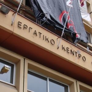 ΕΚΘ:  Αδιανόητη  απόφαση τα πρόστιμα στους εργαζόμενους   για μή χρήση μάσκας