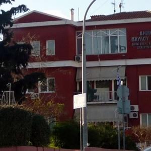 Μήνυση του Δήμου Παύλου Μελά κατά ανύπαρκτων επιτροπών  για ανώνυμες καταγγελίες