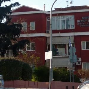 Θέσεις εργασίας στον Δήμο Παύλου Μελά