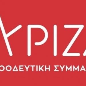 ΣΥΡΙΖΑ: Ανεκδιήγητο πλιάτσικο παρατρεχάμενων της ΝΔ