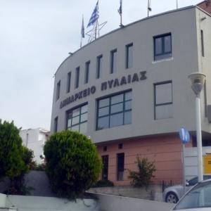 Δήμος Πυλαίας: Προσλήψεις τριάντα τεσσάρων   ατόμων καλλιτεχνικού - εκπαιδευτικού  προσωπικού