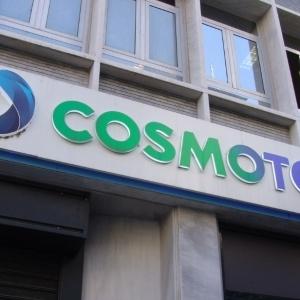 Ανοιχτά παραμένουν όλα τα καταστήματα COSMOTE και ΓΕΡΜΑΝΟΣ