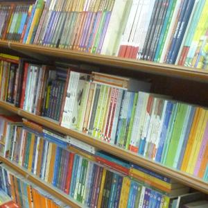 Παράδοση στο σπίτι από τις Δημοτικές Βιβλιοθήκες Δήμου Παύλου Μελά