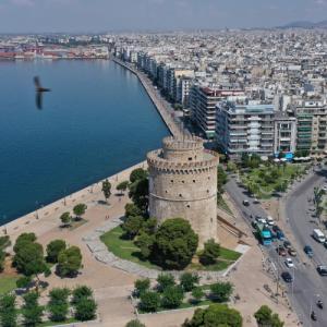 Εκδηλώσεις στη Θεσσαλονίκη για την Ημέρα Μνήμης των Εθνικών μας Ευεργετών