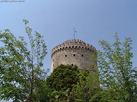 Λευκός Πύργος © goTHESS.gr