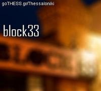 Block 33