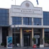 ΚΤΕΛ - Υπεραστικός Σταθμός Μακεδονία