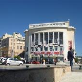 Εταιρία Μακεδονικών Σπουδών © goTHESS.gr