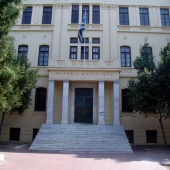 Αριστοτέλειο Πανεπιστήμιο © goTHESS.gr