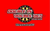 Double in Double out
