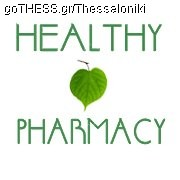 Healthypharmacy © goTHESS.gr