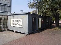 Μουσείο Ραδιοφώνου Θεσσαλονίκης