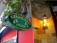 Κρασοδικείο © goTHESS.gr
