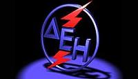 Artech electric Ο.Ε. © goTHESS.gr