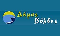 Δήμος Βόλβης © goTHESS.gr