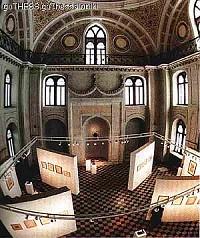 Παλαιό Αρχαιολογικό Μουσείο