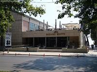 Βασιλικό Θέατρο - Σκηνή Μελίνα Μερκούρη