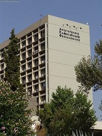 Αριστοτέλειο Πανεπιστήμιο (ΑΠΘ)